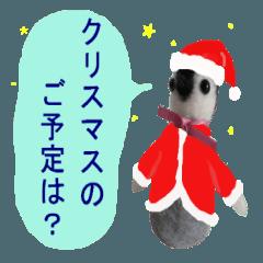 [LINEスタンプ] 羊毛フェルトペンペンシリーズ クリスマス