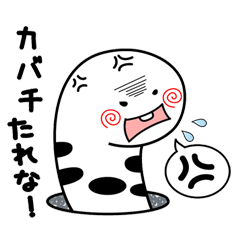 広島チンアナゴさんDX(送信用)
