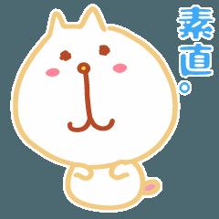 ☆プレゼントすたんぽ☆ハチ太くん 1