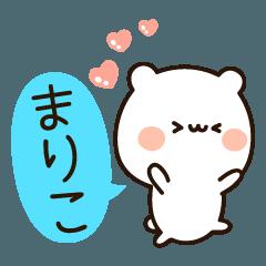 『まりこちゃん』の名前スタンプ