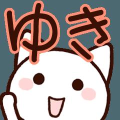 ★ゆき★さんが使うスタンプ