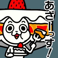 白猫ケーキ2