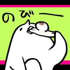 【男性向け】哀愁色ペンギン2 (40個セット)