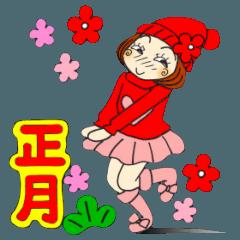 ひま子ちゃん72 冬仕様年末年始日常編