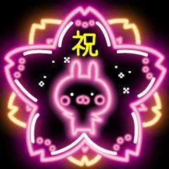 ★光るネオンスタンプ☆10彡