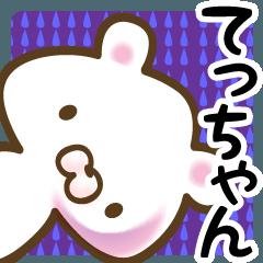 てっちゃんが使う愛称スタンプ■40個■冬+