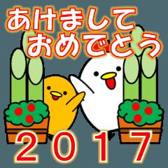 酉年(2017年)のお正月スタンプ