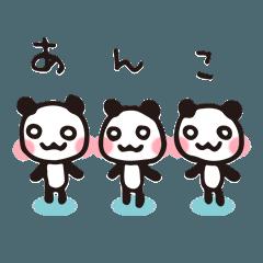 麻雀パンダ