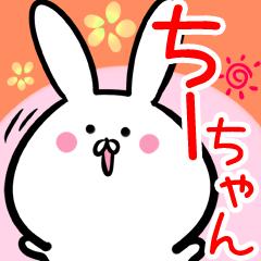 【ちーちゃん】専用名前スタンプ♪40個入♪