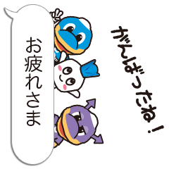 川崎フロンターレ公式2016マスコット