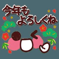 元気が出る言葉16(顔文字・お正月)