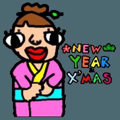 世界のともだち2 お正月&クリスマス