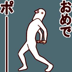動く平和の象徴3