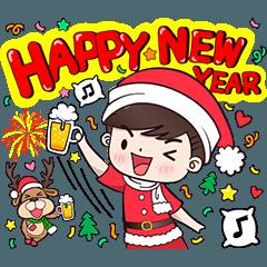 Boobib Boy Xmas and New Year Party