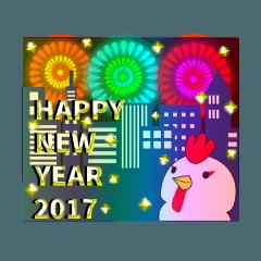 あけおめ!酉年スタンプ2017