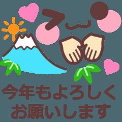 顔文字で❤️年間イベント&おめでとう!