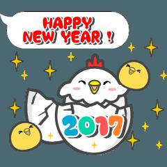 2017年あけおめ!とりさんスタンプ