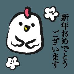酉年鶏とひよこのシンプル敬語の年賀状2017
