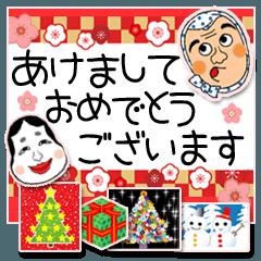 楽しい冬☆お正月☆Xmas☆毎日つかう言葉