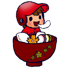 野球チームと応援団【年中祭事ご挨拶編】