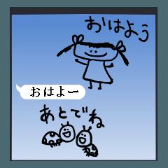 背景にらくがき(日本語)