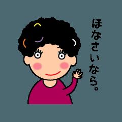 大阪のおばちゃまスタンプ