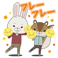 [LINEスタンプ] 紙兎ロペ めっさしゃべって飛び出す (1)