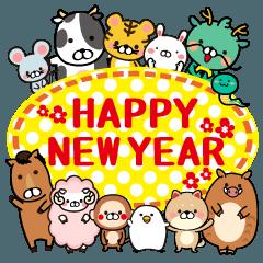 正月!毎年、使える十二支全員集合の年賀状