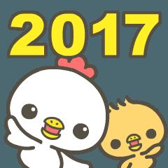 2017年!酉年お正月スタンプ☆トリ&ヒヨコ