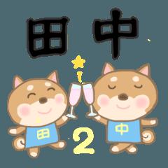 田中専用のスタンプ2(季節、お祝い&行事)