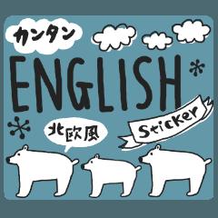 簡単英語の北欧風スタンプ