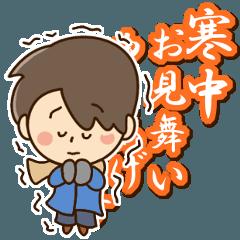 やさしいパパ【季節のあいさつ編】