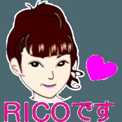 RICOです