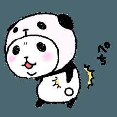 パンダinぱんだ (うご)