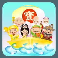 [LINEスタンプ] ぴかぴか七福神 2