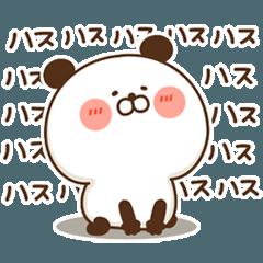 ゆるーい★あんこ2