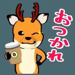 奈良弁を鹿がしゃべります②