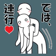 毎日恋愛チュッ!6
