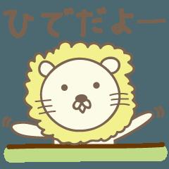 ひでちゃんライオン Lion for Hide