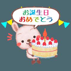 「記念日&おめでとう①」スタンプ(動くよ)