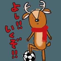サッカーの好きな鹿