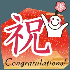 漢字と英語でコミュニケーション