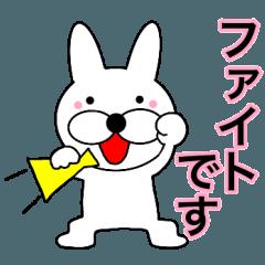 主婦が作ったデカ文字ぷっくり兎5