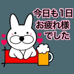 主婦が作ったデカ文字ぷっくり兎6