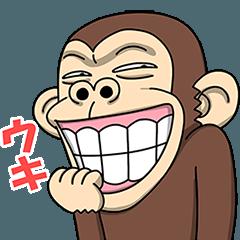 [LINEスタンプ] イラッと動く★お猿さん2 (1)