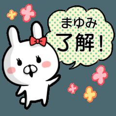 【まゆみ】専用名前ウサギ