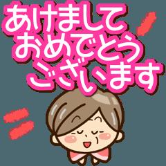 かわいいおばあちゃん【季節のあいさつ編】