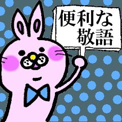 [LINEスタンプ] うさぎのうーさん(便利な敬語吹き出し) (1)