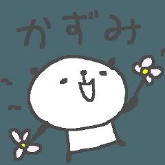 <かずみちゃん> に贈るパンダスタンプ