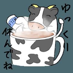 牛さんの冬休み